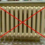Как отказаться от отопления в многоквартирном доме