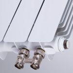 Алюминиевый радиатор с нижним подключением
