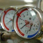 Оплата за отопление в многоквартирном доме